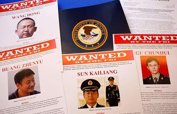 Китай обвиняет Австралию в шпионаже на территории КНР