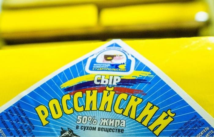 В России высококачественного «Российского» сыра не обнаружено