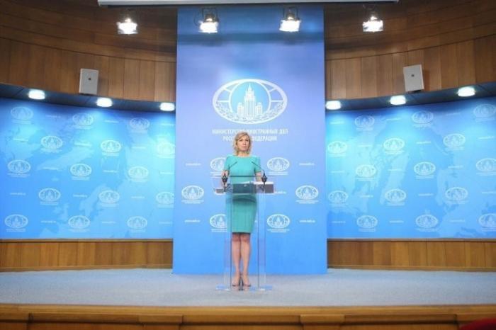 Брифинг официального представителя МИД России Марии Захаровой 29.06.2017