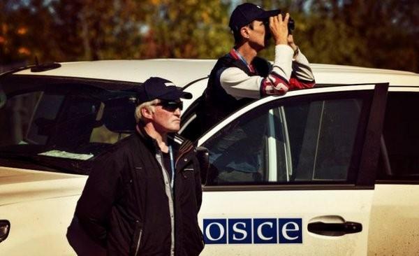 ФСБ России получила доказательства шпионажа миссии ОБСЕ в пользу карателей
