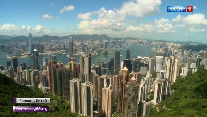 Гонконг и Китай 20 лет после воссоединения: «одна страна – две системы»