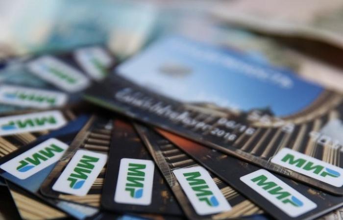 Что нужно знать о национальной платежной системе «Мир»