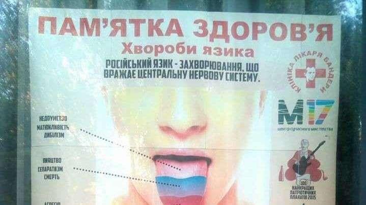 Бой Поветкин – Руденко и «жестокая» реакция российских болельщиков на гимн Украины