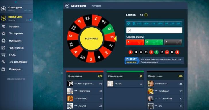 Азартные игры луганск форум азартные игры бесплатно джек потрошитель