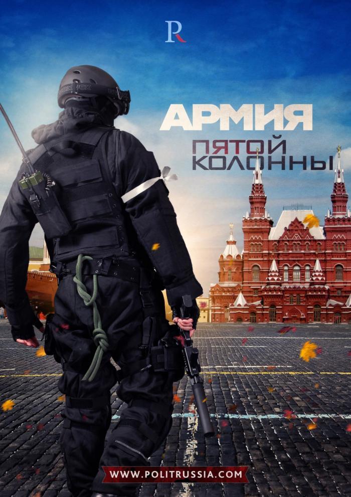 МВД России возьмётся за частные армии