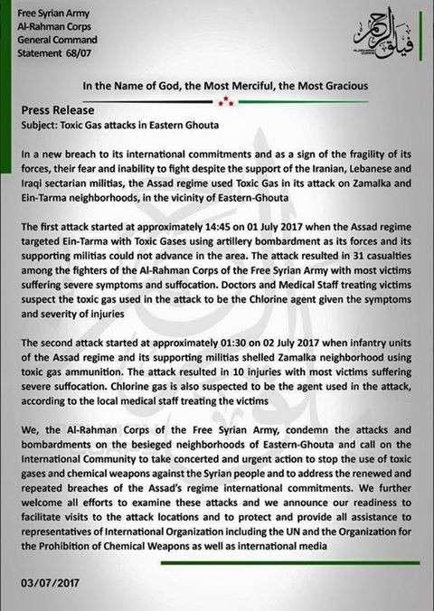 На какое число бандиты из США назначили химатаку со стороны Асада?