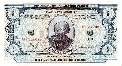 Тоталитарный режим, говорите? Как чувствуют себя сепаратисты в России?