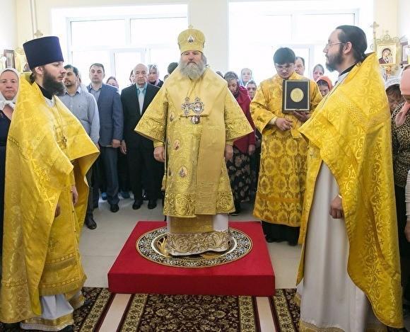 Церковная братва из ХМАО стала на защиту Николашки кровавого и его русофобного клана
