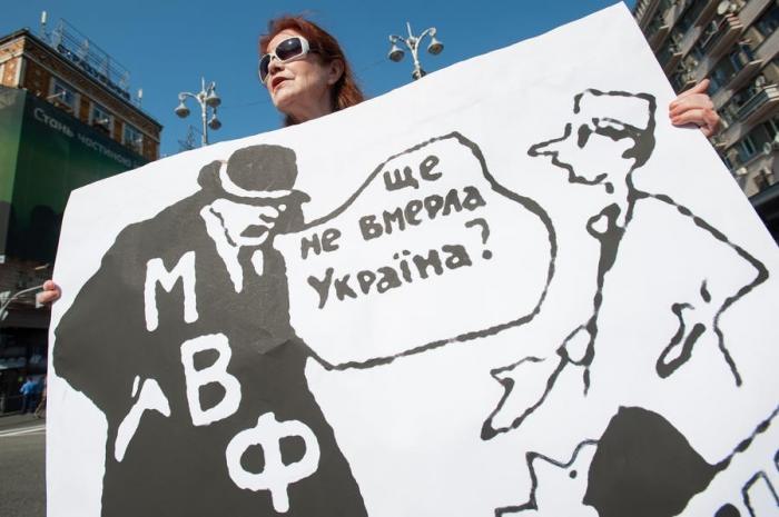 Оккупационное правительство Украины одобрило план МВФ по уничтожению госсектора