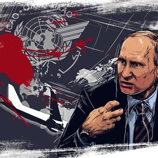 Самолётов было два? Россия ждёт выводов о крушении «Боинга»