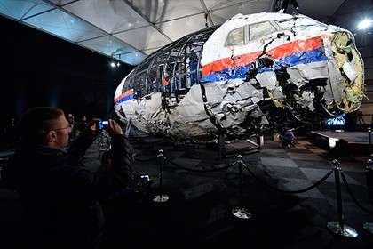Атака на малайзийский «Боинг» была заранее спланирована киевской хунтой