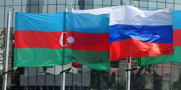 МИД России требует от Азербайджана прекратить дискриминацию российских граждан