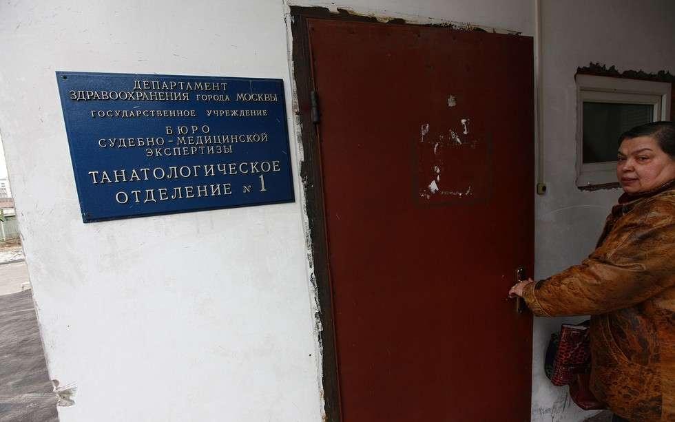 «Пьяный мальчик» как симптом: Генпрокуратура признала плачевное состояние экспертиз