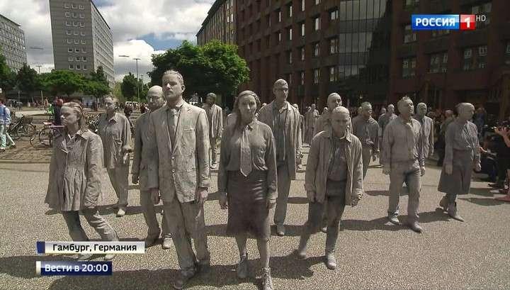 G20: в Гамбурге зомби вышли на встречу «Большой двадцатки»