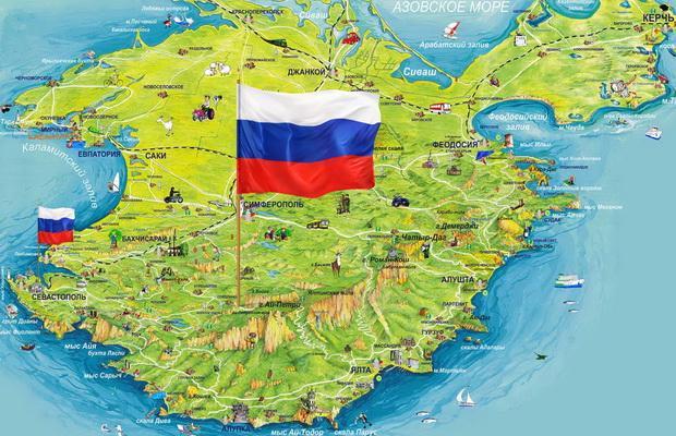 Автомобили, пальмы и канализация – проблемы Крыма глазами русофобского «Радио Свобода»