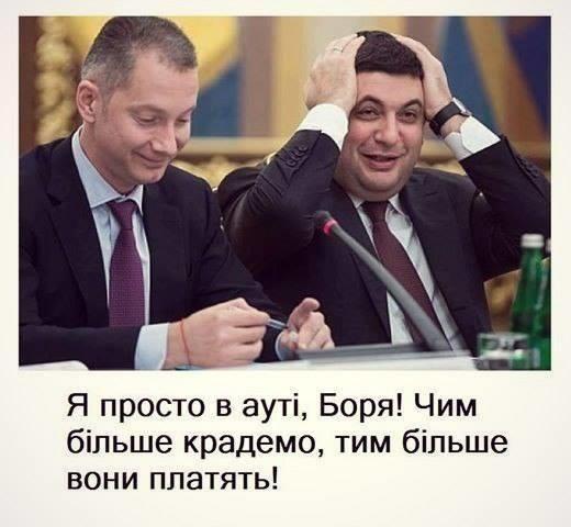Украина-2017: два «Володымыркы» и нэнька