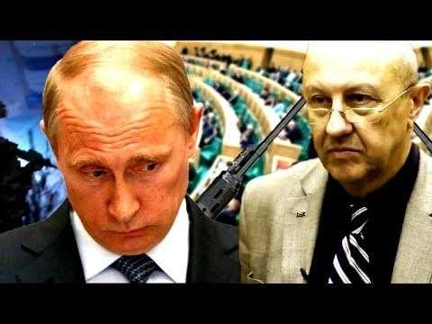 Андрей Фурсов «Антипутинский саботаж высших российских чиновников»