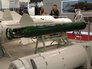 Противоторпедная ракета