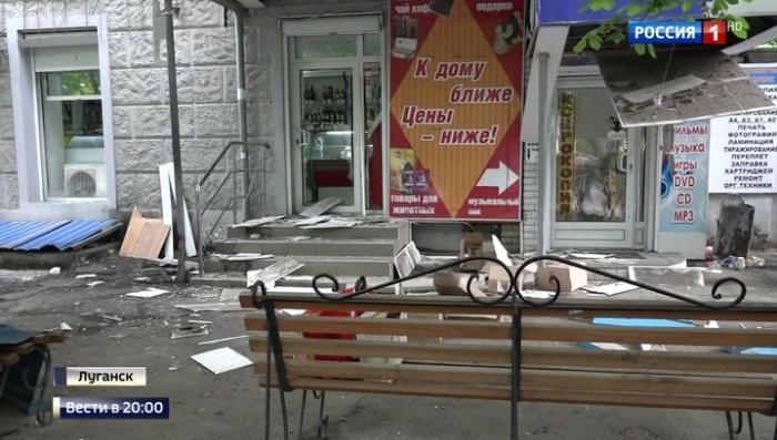 В Луганске совершено сразу два теракта. На кануне больших мероприятий хунта всегда атакует