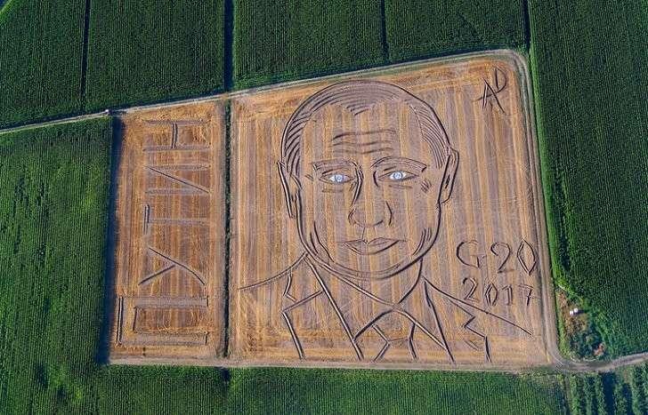 Российский космический аппарат сфотографировал из космоса портрет Путина