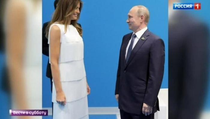 Мелания Трамп не сразу смогла оторвать мужа от Владимира Путина