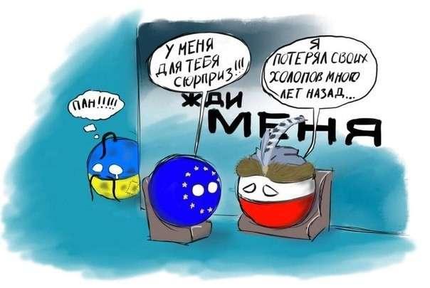 Еврейская хунта продаёт землю Украины, чтобы получить по 30 сребреников