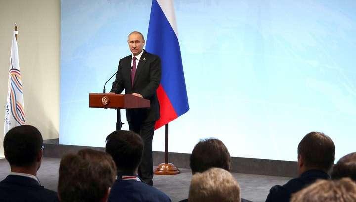 Реальный Трамп, украинская русофобия и сирийский прорыв: Путин подвёл итоги саммита G20