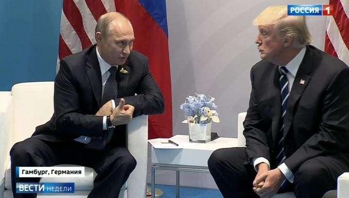 Встречу Владимира Путина и Дональда Трампа разобрали по секундам и по жестам