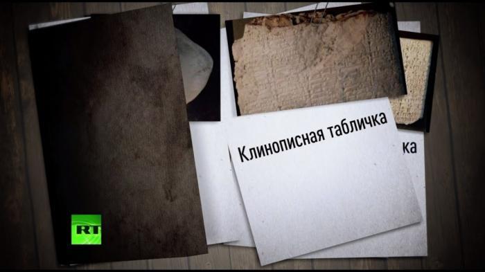 Уничтожение прошлого: воровство и продажа тысячи древних артефактов Ирака