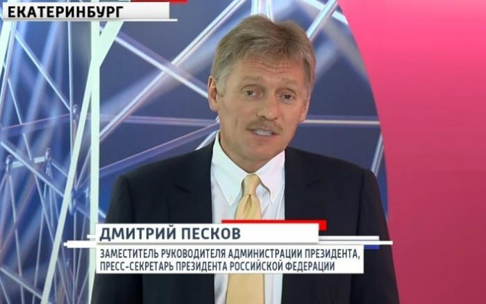 Дмитрий Песков рассказал о том, что ускользнуло на саммите G20