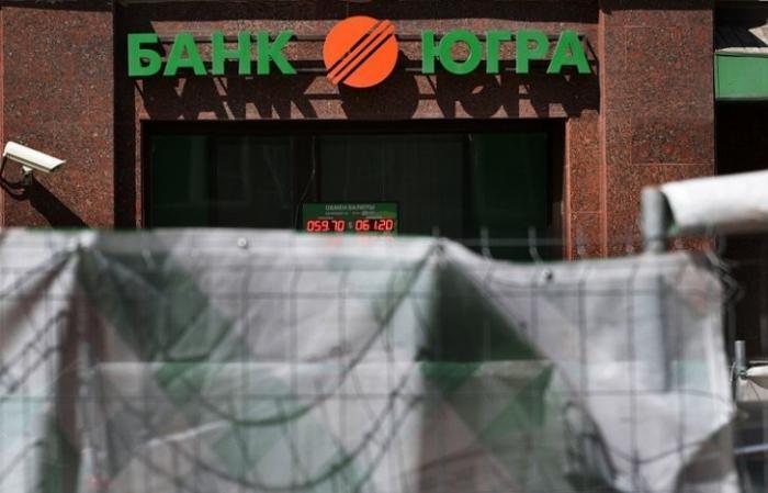 ЦБ России берёт под контроль банк «Югра» близкий к Александру Лукашенко