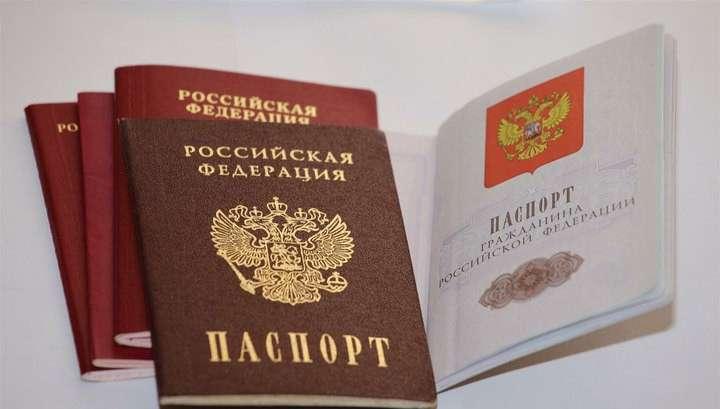 Госдума: при получении паспорта России придется отказаться от украинского