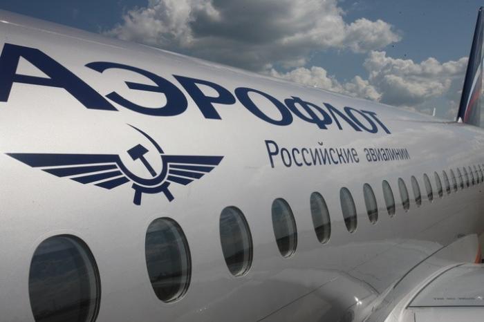 Аэрофлот победил в номинации «Лидер отрасли» международной премии Airline Strategy Awards