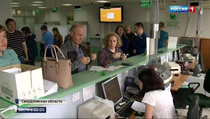В Нижнем Тагиле деньги на зарплату нашлись за пару часов после вмешательства Путина