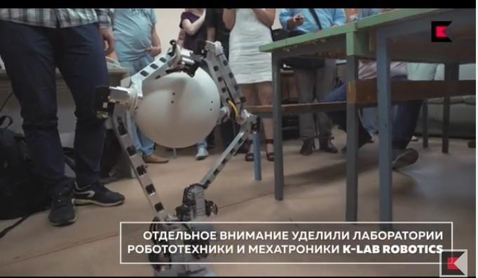 «Калашников» открыл в Краснодаре центр по проектированию робототехники