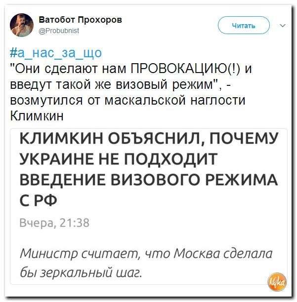 Юмор помогает нам пережить смуту: Петя Порошенко вошёл и вышел из НАТО
