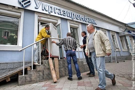 В Госдуме простила все долги крымчан по кредитам в банках Украины
