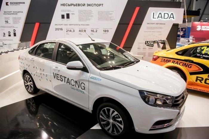 «АвтоВАЗ» запустил продажи новой Lada Vesta CNG наметане