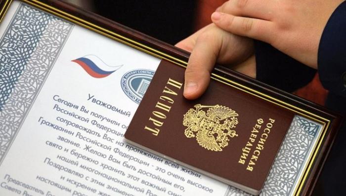 Госдума текст присяги при вступлении в российское гражданство утвердила