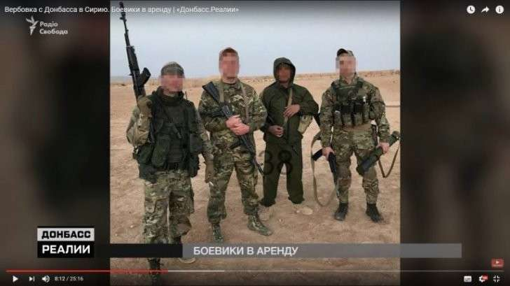 ЧВК Вагнера в Сирии: «Радио Свободы» опубликовало «доказательства» в YouTube