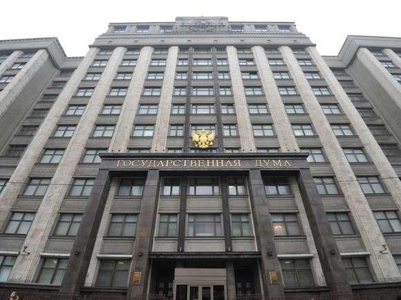 В Госдуму РФ внесен законопроект о выходе России из кабальной ВТО