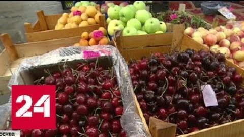 В Москве продают отравленную черешню, как распознать отраву