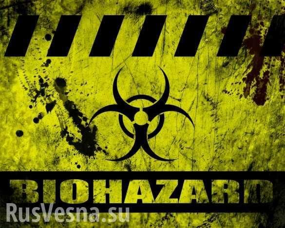 Зачем США превращают Украину в бомбу с биологическим оружием | Русская весна