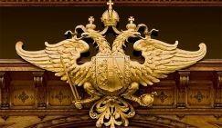 Герб России Двуглавый Орёл и древнейшие символы Европы