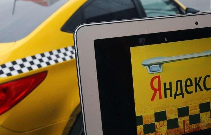 «Яндекс» и Uber объединяют бизнесы онлайн-перевозок