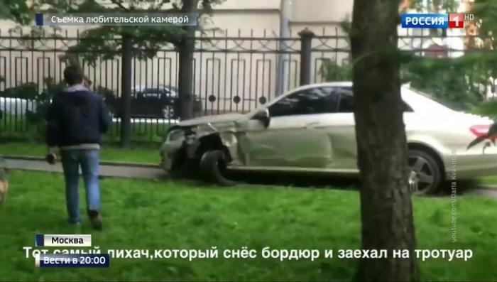 Московская полиция завела уголовное дело на безмозглого мажора виновника крупной аварии