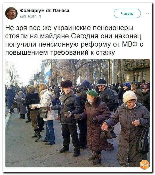 Юмор помогает нам пережить смуту: Россия 2017 год – революция отменяется