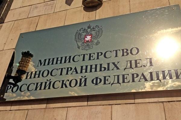 США отказались выдать визы российским дипломатам