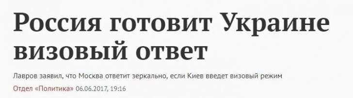 Как из украинца снова сделать русского
