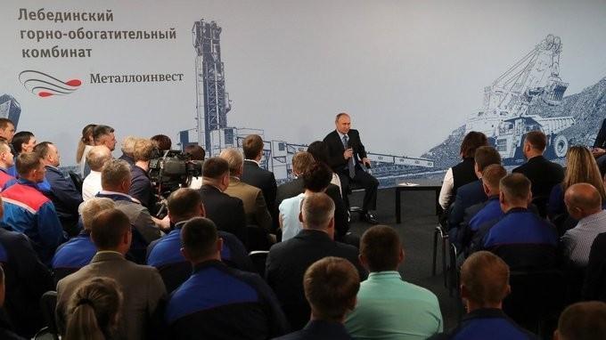 Владимир Путин встретился с коллективом Лебединского горно-обогатительного комбината